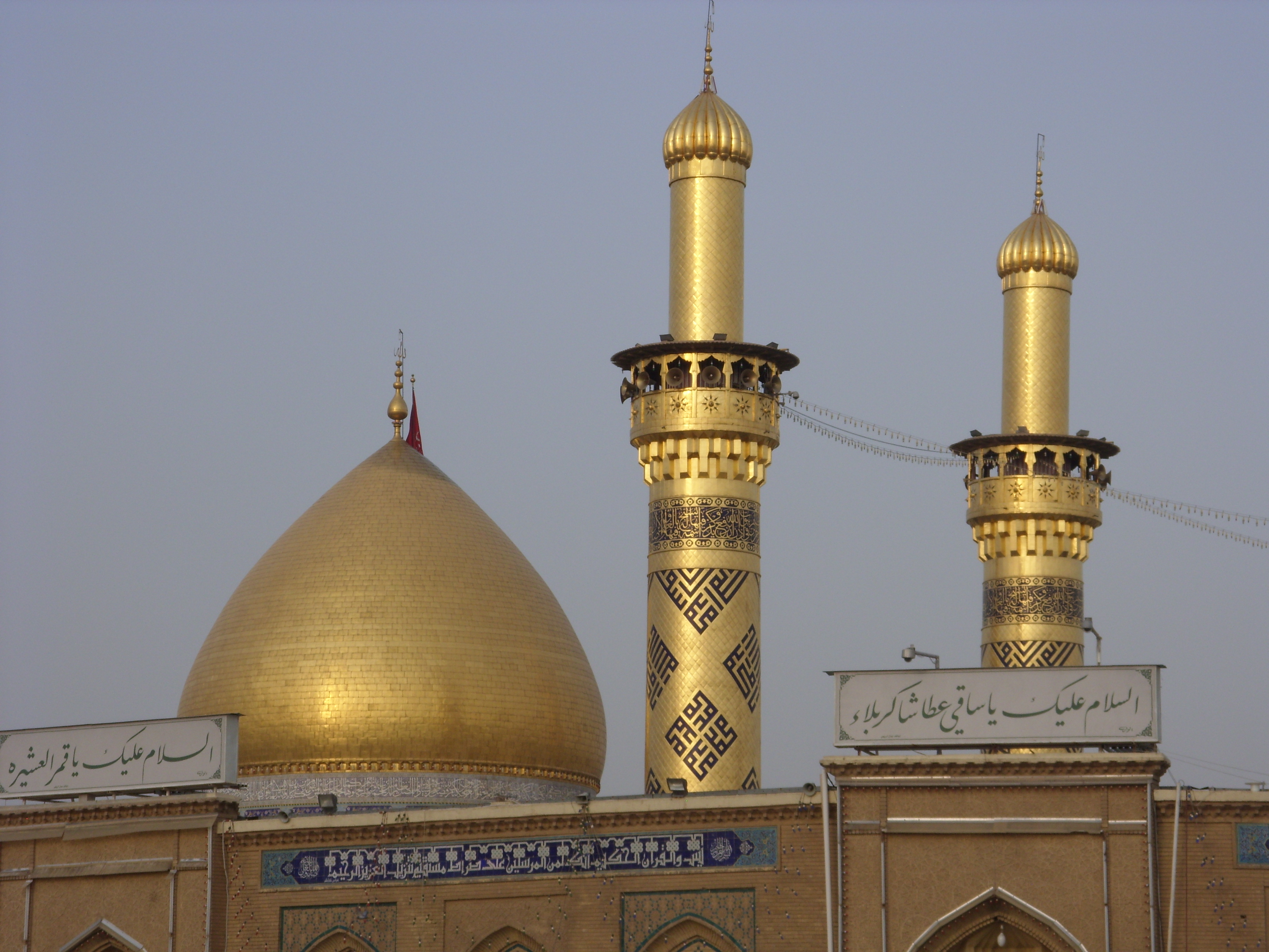 پخش زنده حرم امام حضرت عباس  علیه السلام